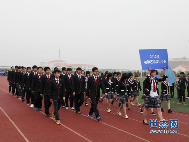 运动会精彩开幕 各方队有序入场 -世杰学院-中国最具影响力电脑教育品