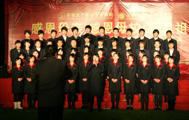 长江之歌 合唱 长江之歌合唱谱 长江之歌合唱视频
