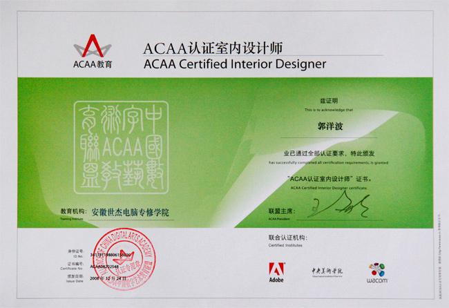 ,凡世杰在校學子,只要獲取Adobe中國認證設計師(ACCD)證書或ACAA中國高級數字藝術設計師(ADAD Pro)證書、或Adobe認證產品專家(ACPE)單科證書、ACAA單科證書或RedHat Linux/ Sun Java認證證書的學生均有資格參與評選,所有世杰在校的優秀學子均有機會獲得獎學金。ACAA教育世杰獎學金采用積分制度分配,其評定標準包括學生考試科目數量、考試成績以及平時綜合表現情況等。ACAA教育世杰獎學金一年頒發兩次,獎勵人數眾多,獎金額度分別為250元、500元、1000元、30
