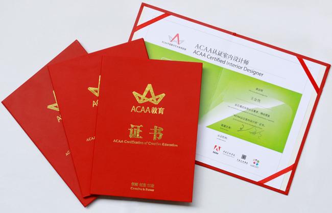 ACAA是由数字艺术领域国际知名厂商和国家两所顶尖美术学院联合认证,更具权威性,因而更具品牌推广上的优势:获得ACAA中国高级数字艺术设计师和ACAA中国高级商业插画师认证的考生信息及优秀毕业作品将有机会获得在ACAA官方网站进行宣传的机会。由于ACAA联盟将不断吸纳国内核心艺术设计专业院校和国际知名数字技术厂商加盟,ACAA认证品牌将会在数字艺术设计领域内被广泛推广,因此获得ACAA认证的考生将有更多被推广的机会。