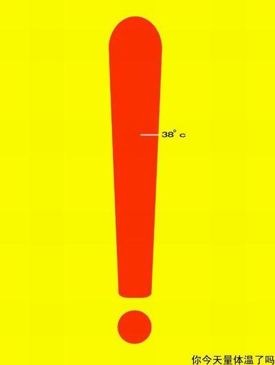 2003全球人类抗击sars招贴设计